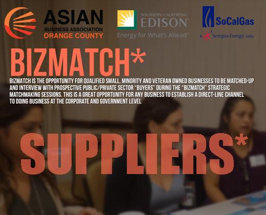 Bizmatchsuppliers banner